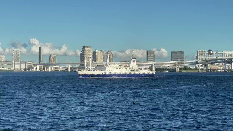 入港してくるさるびあ丸とセブンアイランド大漁です🚢 ※汽笛が鳴ります。 本日もお疲れ様でした✨ https://t.co/aNr0NWOR2q