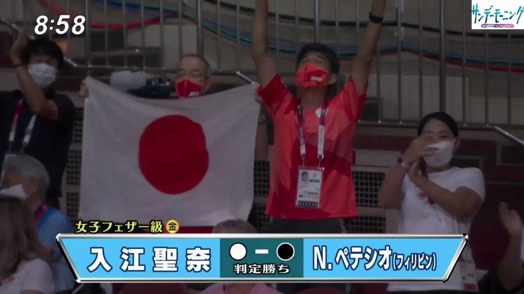 張本勲さん女子ボクシングを見て、こんな競技を好きな人がいるのかと発言・・・