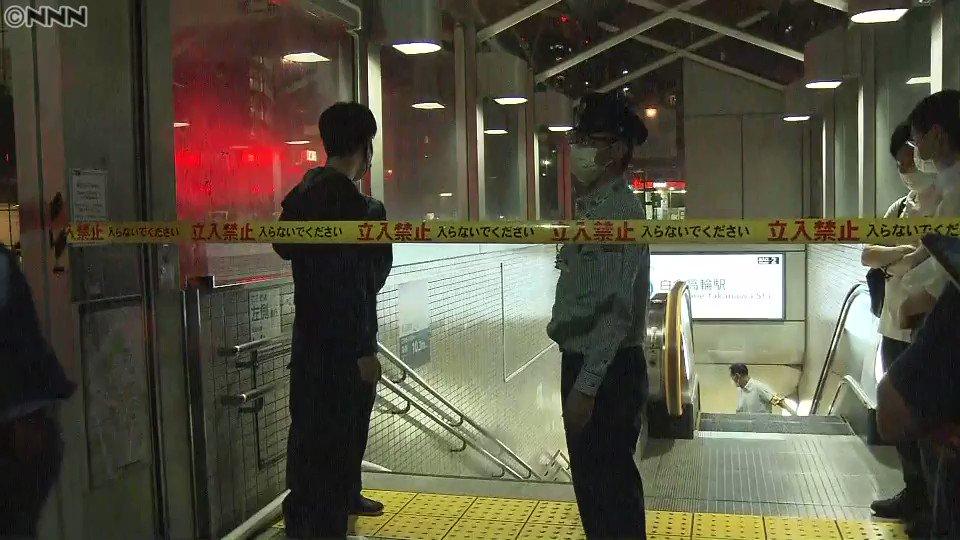 乗客男女2人に液体をかけ逃走・・・やけど。東京・港区の東京メトロ白金高輪駅