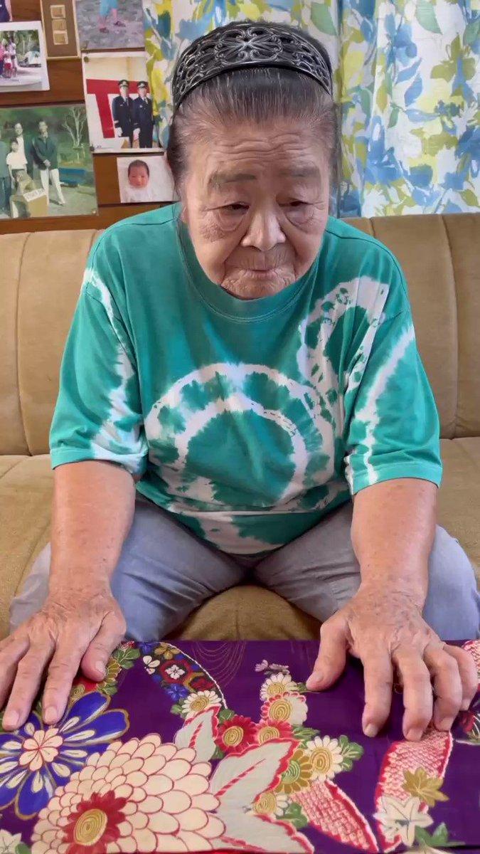 おばーの思い届け!戦争中、お米と大事な着物を取り換えた『読谷』の人に会いたい。