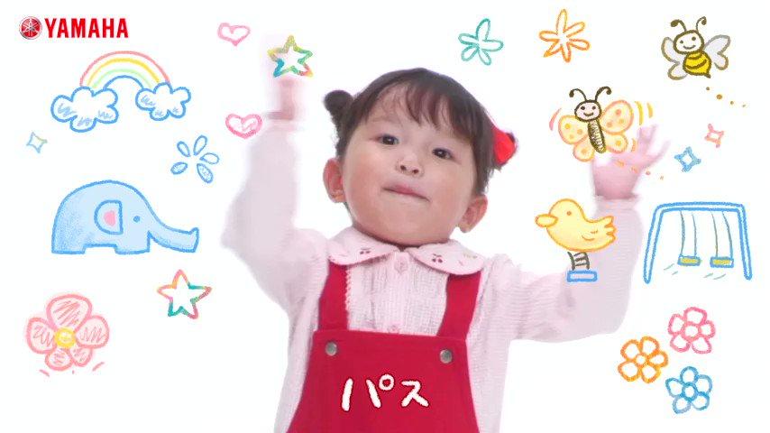 史上最年少CDデビューで話題の村方 乃々佳ちゃんが「坂道ラクラク ヤマハPASの歌」を熱唱🎤🎺🥁  yamaha-motor.co.jp/pas/  #PAS @nonochannel555