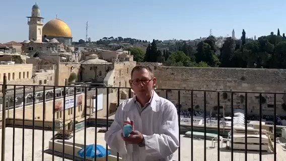 هل سمعتم صوت البوق اليهودي من قبل؟ إليكم صوته وهو يُنفخ فيه من العاصمة الإسرائيلية أورشليم