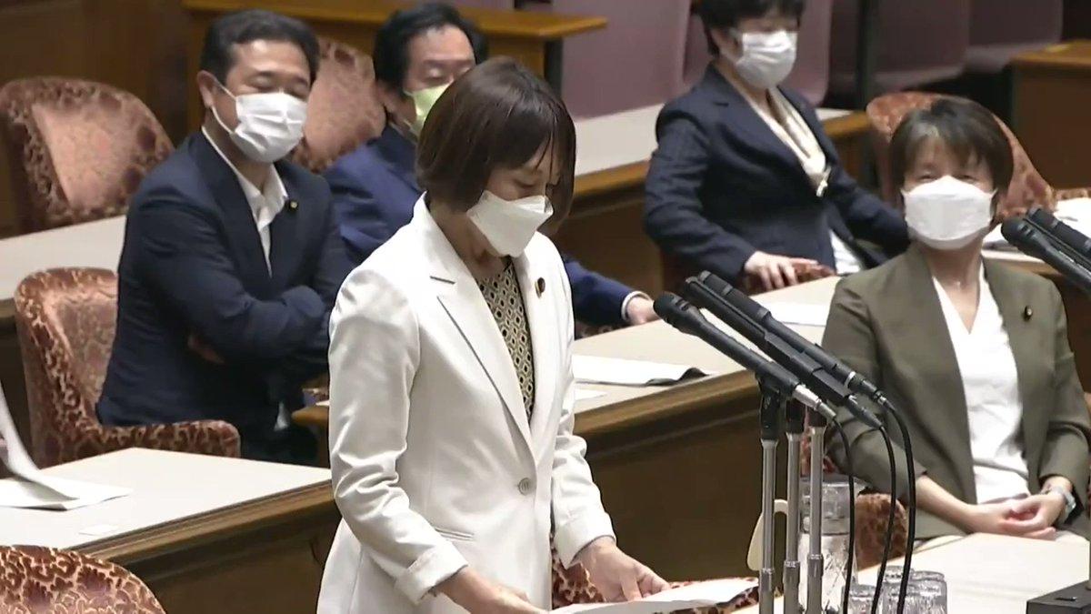 田村智子参院議員の質疑を見てほしい① (2021.9.9参院議院運営委員会)