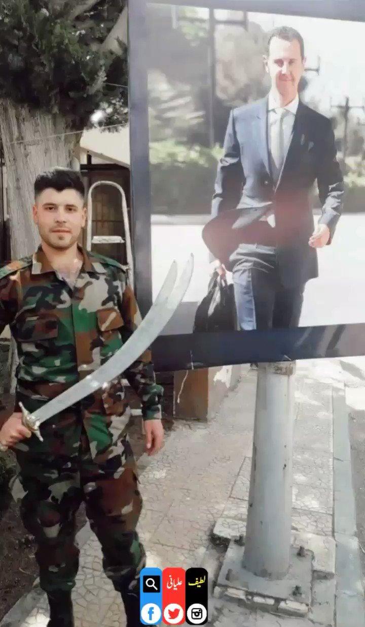 Syria Twitter