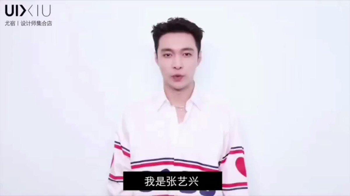 Saçları 🔥🔥🔥🤤🤤🤤  @layzhang #EXO @weareoneEXO #layzhang  #zhangyixing