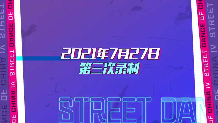 【ENG】210912 SDC4 update Behind the scene(1/2) Captain Lay Zhang's Third recording.  Yixing: I dance unconsciously whenever I hear music. Because that's what I love. He danced happily like a cute 🐰while recording~  @layzhang #张艺兴 #ZhangYixing #LAYonSDC4