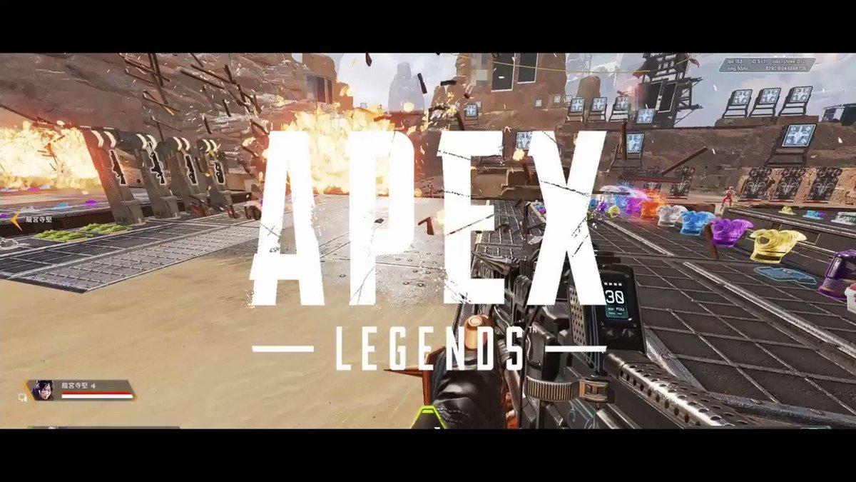 【Apex Legends】デビューまでの半年間たくさん練習しました。まだまだまだまだ足りないのでもっと頑張ります…!💥💥💥