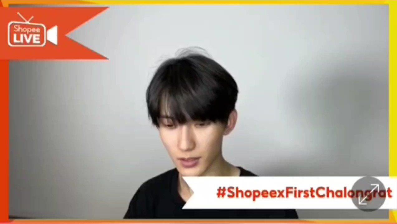#ShopeexFirstChalongrat Twitter