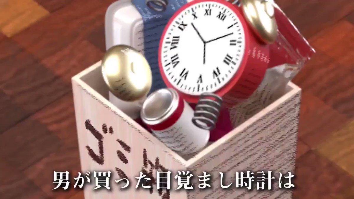 【ウミガメ】不要な部品を保管する変態の真実【謎解き】 壊れたので捨ててしまった時計の部品 使う予定もないのに、愛着があるわけでもないのに保管!? 本編はこちら→ RTお願いします! #主役は我々だ #ウミガメのスープ