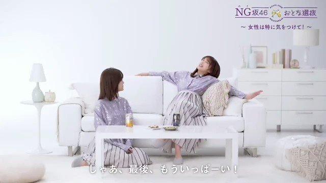 酔っぱらい与田ちゃんの方言はズルいな!笑 #NG坂 #与田祐希 #乃木坂46