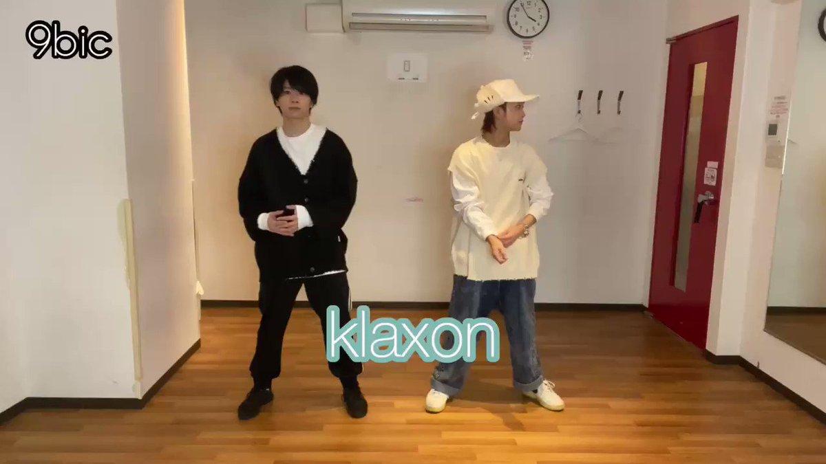 klaxon  踊ってみた🚗