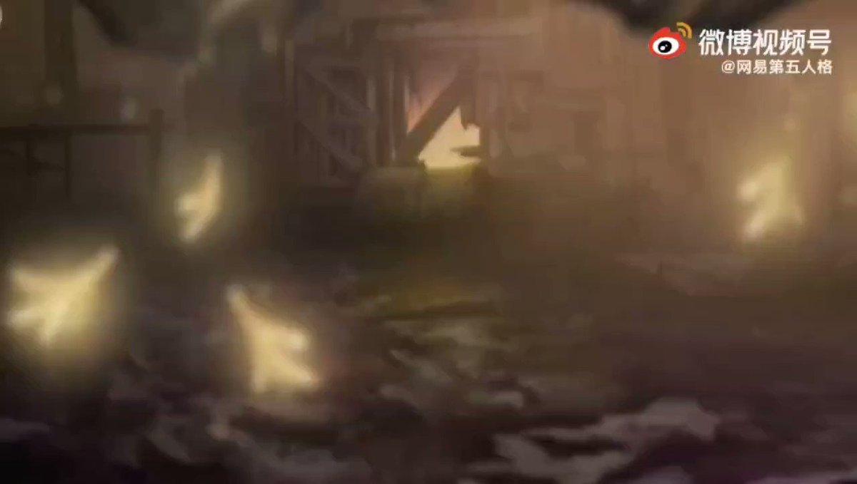 【S18-ランク秘宝】 泣き虫-UR携帯品「果てのない森」