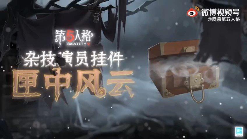 【S18-ランク秘宝】 曲芸師-SSR携帯品「箱の中の風雲」 探鉱者-SSR携帯品「地層の石卵」