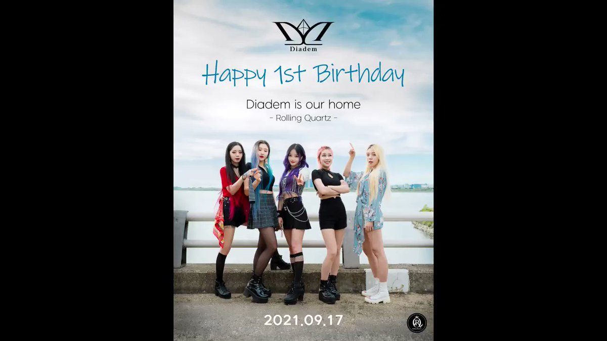 Happy birthday Diadem! 생일 축하해요 다이아뎀! Diadem is our home! 여러분들이 롤링쿼츠의 고향입니다.💎❤👑🔥  #RollingQuartz #롤링쿼츠 #Diadem #다이아뎀 #birthday #생일