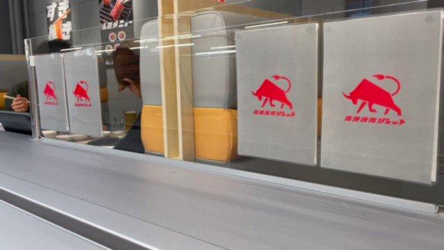安くて美味しい上に楽しい‼️焼肉新業態『高速焼肉ジェット』今は20:00迄。#焼肉 #福岡 #次郎丸 #バータービレッジ #福岡グルメ #博多 #コロナ禍を終わらせる #美味しいモノ食べたい