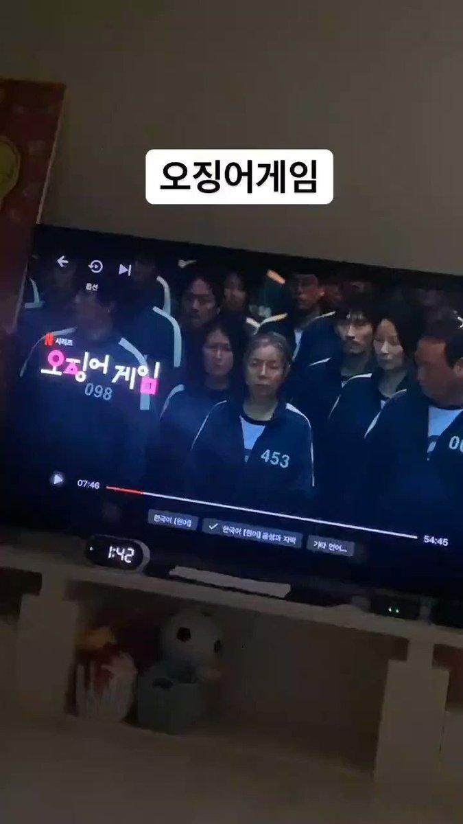 210920~ #Hyunho Instagram stories 🐥  'Squid game*'   #moneymoneymoney #ParkHyunho #돈돈돈  #박현호  *Film drammatico coreano