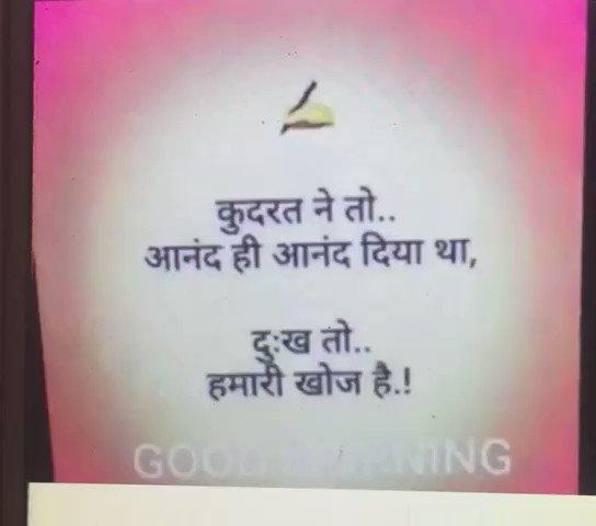 SUVICHAR. Jai Dhari Maa🙏 By @SainaRBharucha also for @DemonstrativeLE https://t.co/MxpdT2uLep