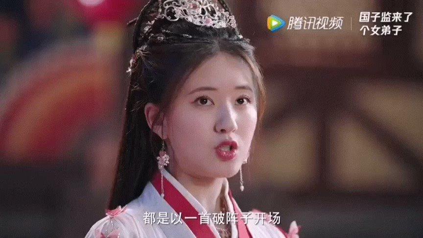 Lusi'nin bu sahnedeki hali weibo'da viral olunca Tencent ve Youku kanalı lusiyi desteklemek için weibo'da viral etiketi kullanarak bu sahneyi yayınladılar... 💅 #国子监来了个女弟子 #zhaolusi  #จ้าวลู่ซือ #赵露思   #ศิษย์สาวป่วนสำนัก  #afemalestudentarrivesattheimperialcollege