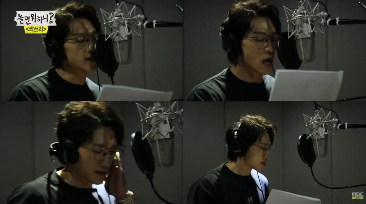 Jung Jihoon is a human sound effects machine, change my mind 😂   #Rain #JungJihoon #비 #정지훈