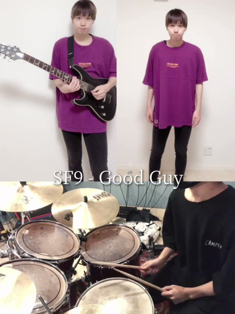 SF9 - Good Guy叩いて弾いて踊ってみた!是非みてね!!!!#SF9 #에스에프나인 #GoodGuy #drum #guitar #dance #band #cover