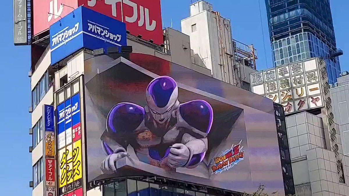 @DbsHype's photo on Tokyo