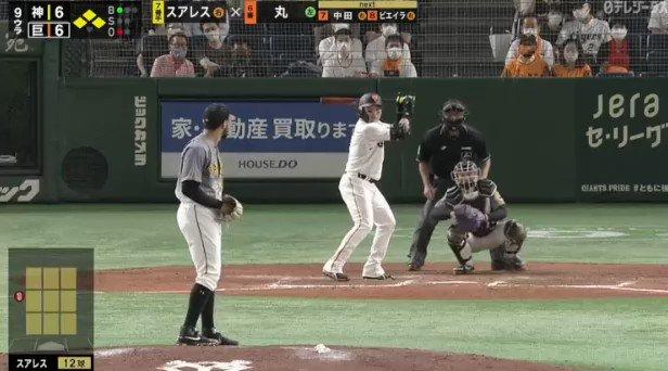 阪神タイガース 中野9回裏 ワンアウト満塁の場面で超ファインプレー!!!!!!!!!!!!!!