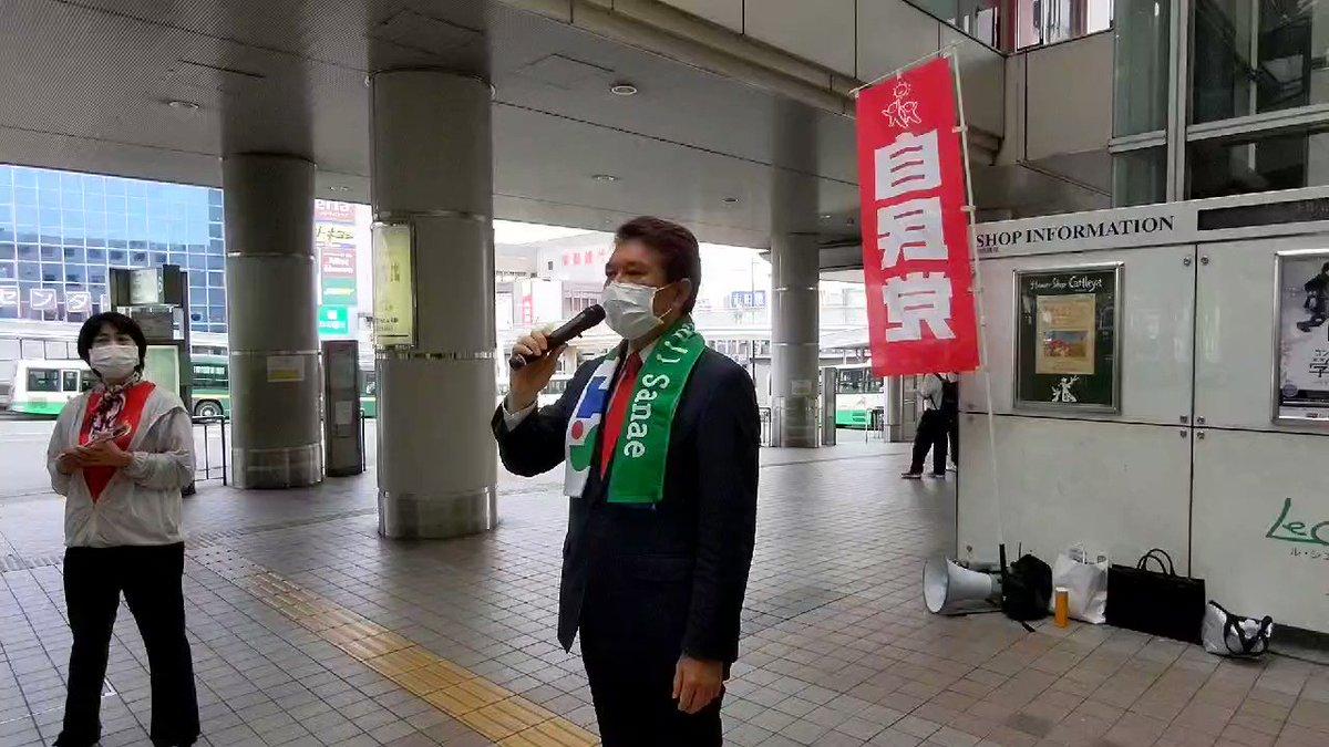 #高市早苗さんを総理大臣に 実質的に新しい日本の総理大臣を決める、自民党総裁選の最終日の朝は、小林しげきも高市早苗さんもゆかりの地である学園前にて最後の支援を訴えています。