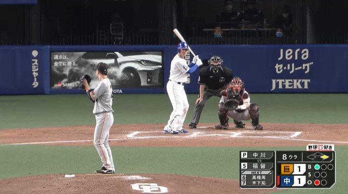 中日ドラゴンズ 福留孝介  8回裏 勝ち越しのツーランホームランを放つ!!!!!!!!!!!!!!!!!
