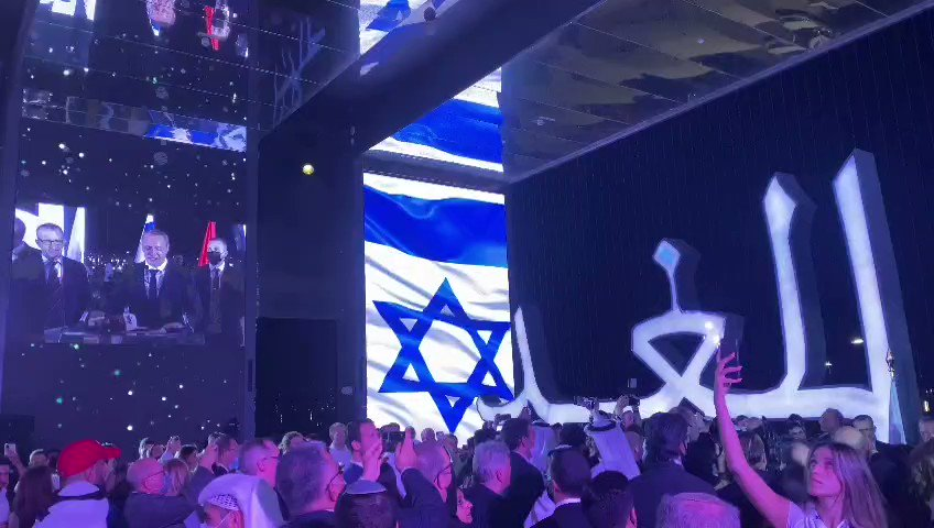 انطلاق حفل افتتاح الجناح الإسرائيلي في معرض إكسبو 2020 المقام في دبي. وتحت شعار