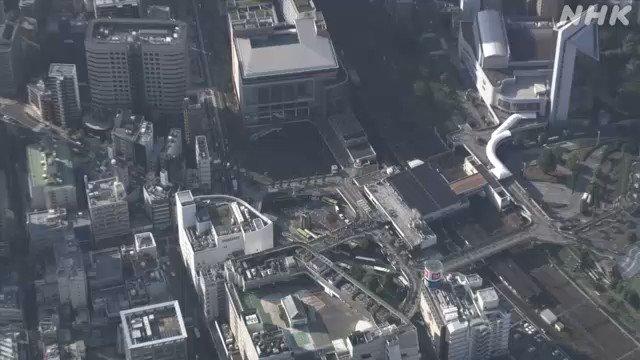 昨晩起きた地震の影響で、通勤時間帯に駅への入場規制のところも!