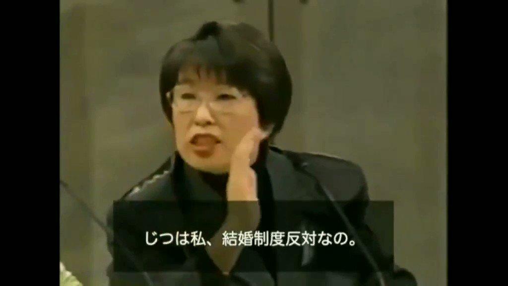 田村 淳さん、選択的夫婦別姓について解説してください。多くの方が理解できていない状態で、本当に不利益が認識できるのでしょうか? #選択的夫婦別姓