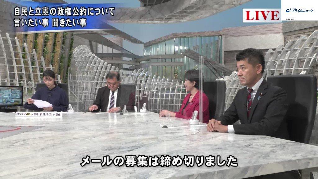 高市早苗氏「日本は墓まで暴く文化ではない。日本の国内法では刑を執行された方、刑期を終えられた方は罪人ではない。(A級戦犯の)分祀は必要ない。そもそも外交問題であってはいけない。外国からとやかく言われる問題ではない。」