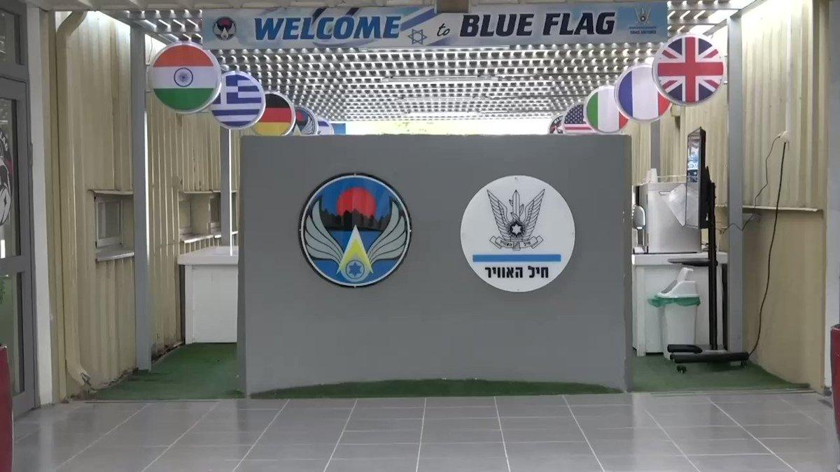 الأحد في إسرائيل: انطلاق التمرين الجوي الدولي الأكبر والأكثر تقدمًا