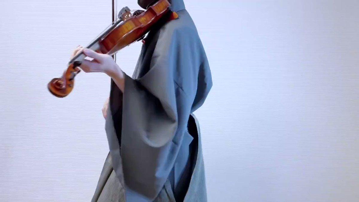 【ローリンガール / wowaka様】wowakaさんのローリンガールをヴァイオリンでカバーしました🎻ボカコレ2021秋演奏してみたに参加しています拡散&いいねして応援してください!nico: #ボカコレ2021秋 #ボカコレ2021秋演奏してみた#弾いてみた #ヴァイオリン