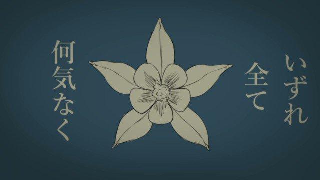 新曲を公開しました よろしくどうぞ✌🏻!  パメラ/flower music バルーン movie アボガド6(@avogado6)  [ niconico ]   [ Youtube ]