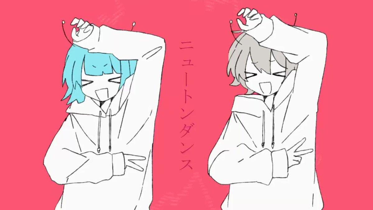 【動画】ニュートンダンス 歌ってみた【りぶ】 を投稿しました。YouTube→ Niconico→