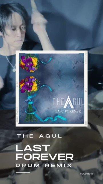 【Drum Remix】THE AGUL / Last forever▼Fullはこちらチャンネル登録お願いします🏁いつか文化祭とかで学生カバーしてほしい。笑#UGDRUM#ドラム#Lastforever#drumcover#THEAGUL#叩いてみた#sakaedrums#roland