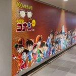 名探偵コナンの100巻発売記念!渋谷駅に100人のコナンが勢揃い!