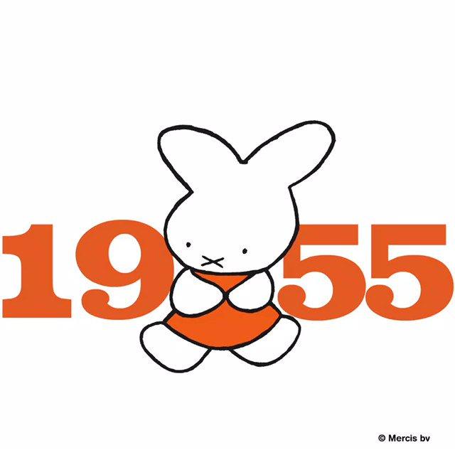 「今日よりももっといいものを」と、描き続けたブルーナさん。1955年のミッフィー誕生以来、その姿は少しずつ変わっていきました。