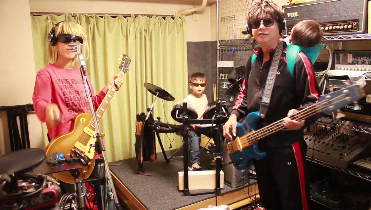 本日のバンド練習、211019_Shotgun_take2#バンド #band #ボーカル #vocal #ギター #guitar #ベース #bass #ドラム #drum #歌ってみた #弾いてみた #演奏してみた #叩いてみた #子供 #kids #成長記録 #こどものいる暮らし #家族 #family #家族バンド #familyband #オリジナル曲 #original
