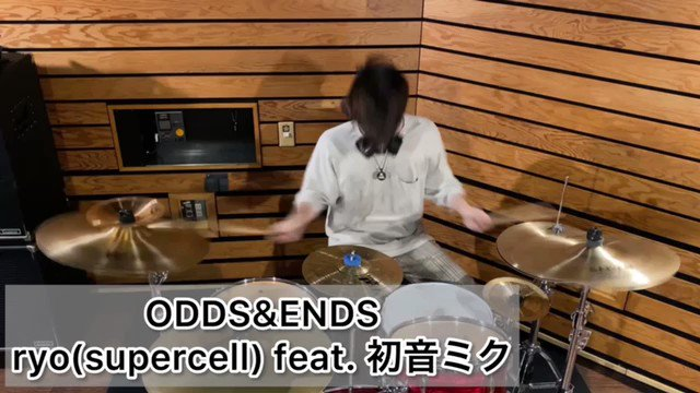 ryo(supercell) feat. 初音ミク「ODDS&ENDS」叩いてみた#おばドラ要