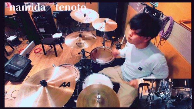 【叩いてみた】namida/tenoto来週racikuのイベントに出演いただくtenotoの曲を叩いてみました。曲のメロコア感が上がりました。フルver.tenotoは明日梅田zeelaにてライブがあるみたいなのでそちらもぜひ!