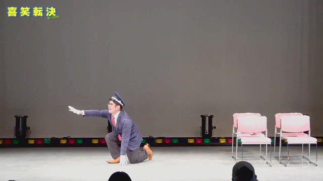 明日❗️「喜笑転決Vol307」まだまだ予約受付中!10月23日(土)開演/19:00@テンブス館 4F中高生・一般 ¥2,000<配信視聴チケット>¥2,000※1週間のアーカイブ付きDMで予約受付中!今月はコントです🦊🍜#オリジン沖縄