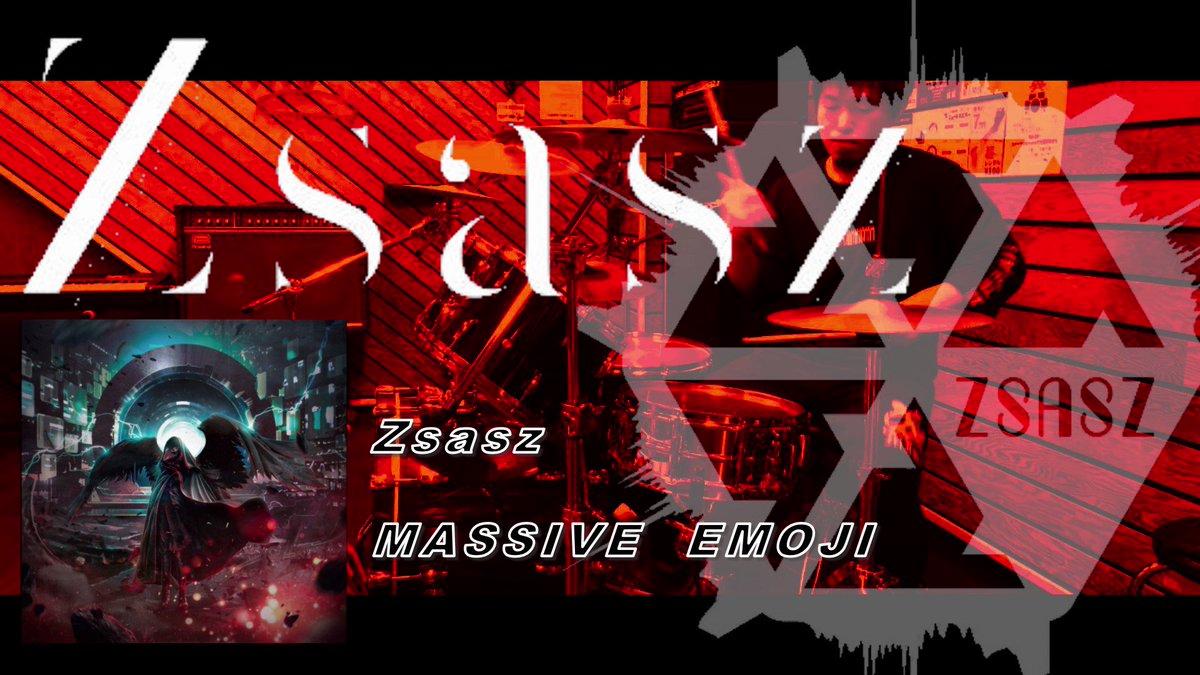 Zsasz㌠が2周年でおめでたいので、MASSIVE EMOJI をドラムで叩いてみました!風刺的な歌詞がしみる!フルサイズはこちらLIVE映像はこちら#Zsasz#朔#ナガセリツ#愁月しの#ナガセリツ#ろむ#叩いてみた#drumcover#ドラム@shino_Zsasz_