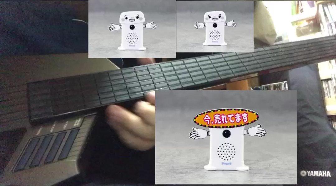 CASIO 電子ギター DG-20で呼び込みくん弾いてみた 1987年製か…普通のギターとちょっと違うので地味に難しい。スーパーとかド○キで流れてるポポーポポポポのやつです