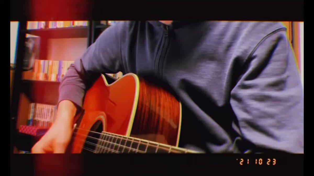 ルパン三世のテーマ/ピートマックJr. #ルパン三世 #アニソン #ギター #ギター初心者  #弾き語り  #弾き語りさんと繋がりたい  #アコギ  #アコギ弾き語り #弾いてみた  #歌ってみた