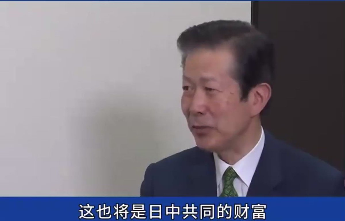 公明党は、日本を脅かす中国共産党が威信をかけて開催する北京オリンピックの成功を望んでいます。