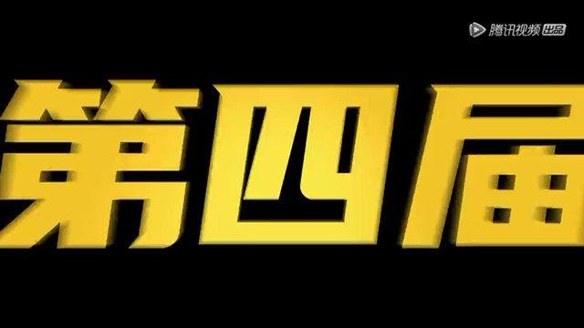 211025 | 腾讯视频超新星运动会  〰️『🐰💖』〰️  [New Teaser] รายการ Super Novae Games 2021  🖇   เจ้าปลาดาวหาน้องแพทเจอกันมั้ยนะ🥰  #SuperNovaeGames2021 #แพทริค #patrick_pppat #เจ้าปลาดาว #尹浩宇 #INTO1Patrick #INTO1