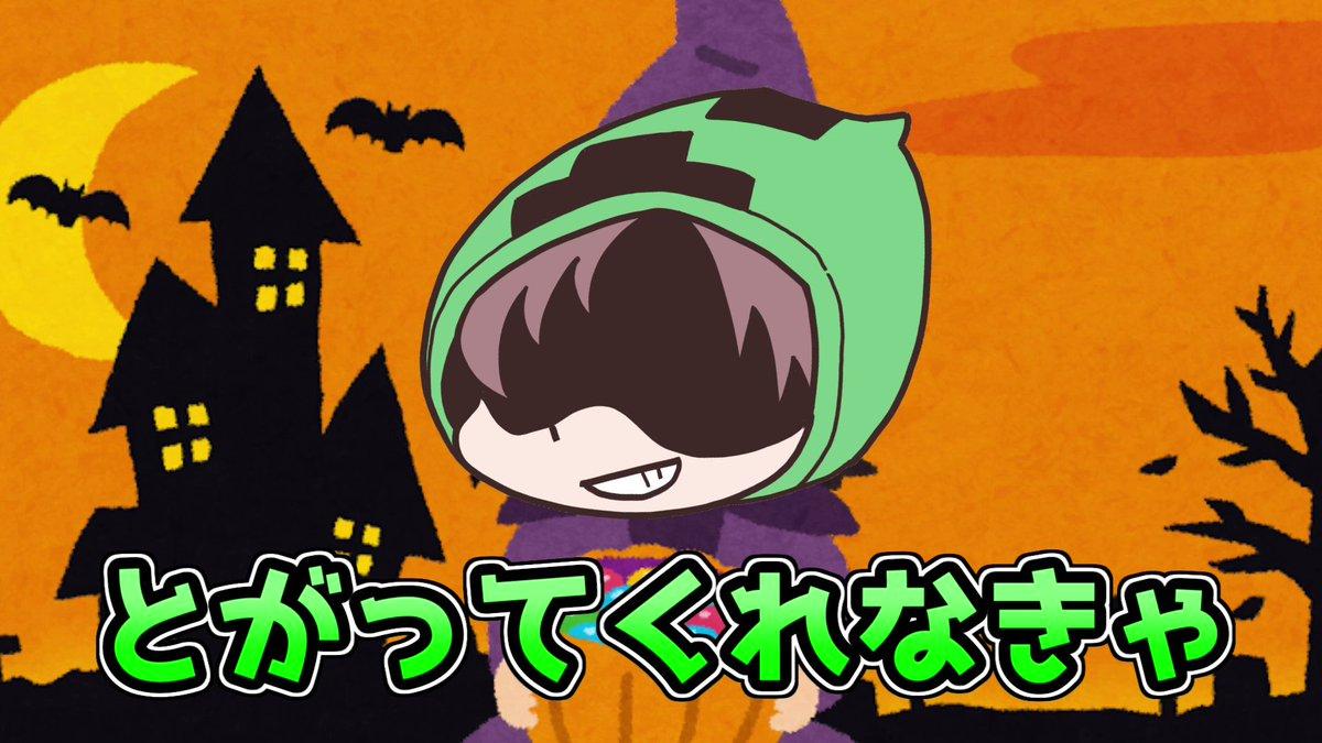 【大喜利】ハッピー★ハロウィーンw【我々式】 結局日本のハロウィンって 何をする行事なんでしょうか 持て余します  本編はこちら→