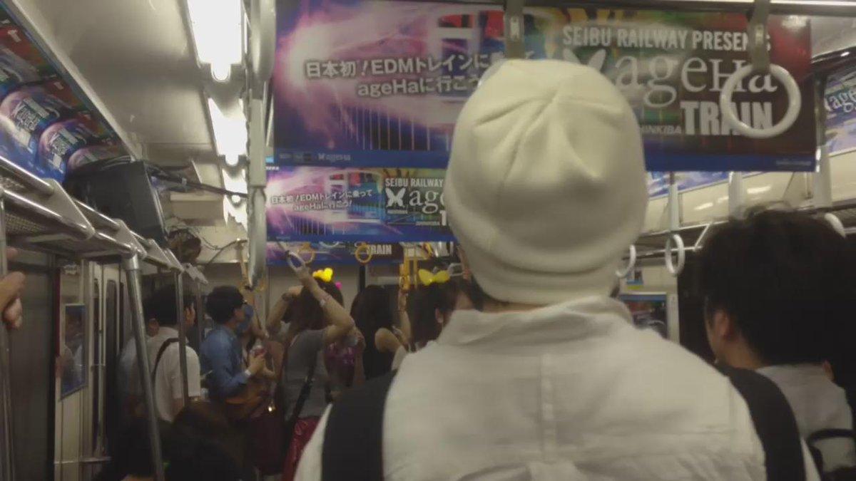 ageHa TRAINスタート! 通勤電車がダンスフロアに変身しました! #アゲハトレイン http://t.co/fvqxMOJjme